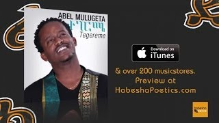Abel Mulugeta - Enderase - (Official Audio Video)