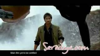 Wanted - Wanted Telugu Movie Trailer 01-