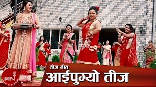 download lagu New Teej Song Aaipugyo Teej By Manju Paudel  gratis