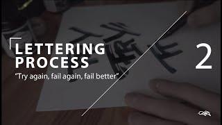 """""""try again, fail again, fail better"""" (process)"""