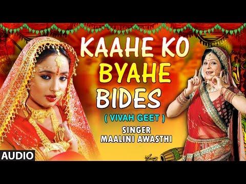 Download Malini Awasthi