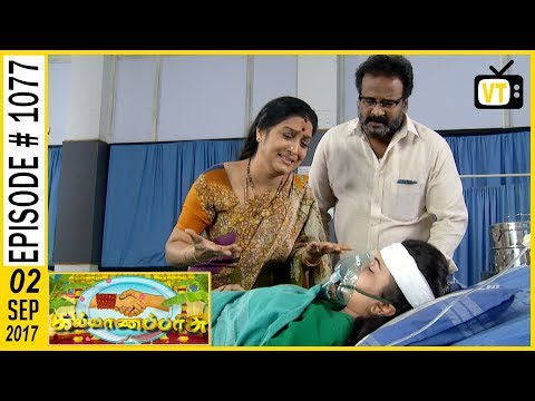 Kalyanaparisu - கல்யாணபரிசு - Tamil Serial | Sun TV | Episode 1077 | 02/09/2017 thumbnail