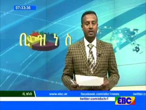 Business Afternoon  News From Ebc June 07 2017