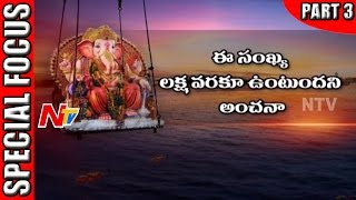 vinayaka-nimajjanam-2015-special-focus-part-03-ntv