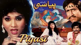 PIYASI (URDU) - SHARRY MALIK - OFFICIAL PAKISTANI MOVIE
