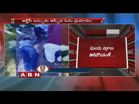Another RTC Bus Mishap at Nagarkurnool | 15 Injured