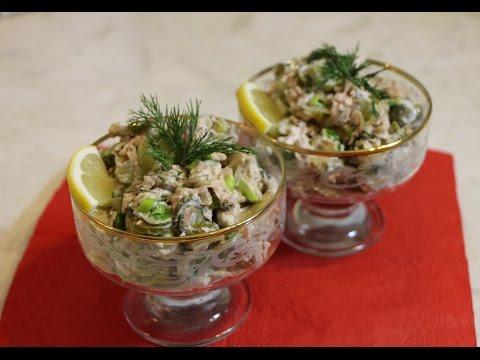 Вкусный рецепт салата для праздничного стола