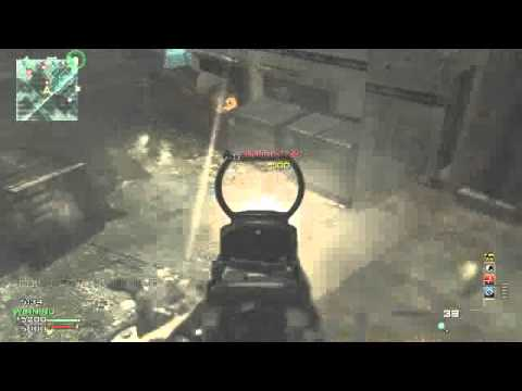 EGMax - MW3 - Bootleg - Terms Of Emrampagement