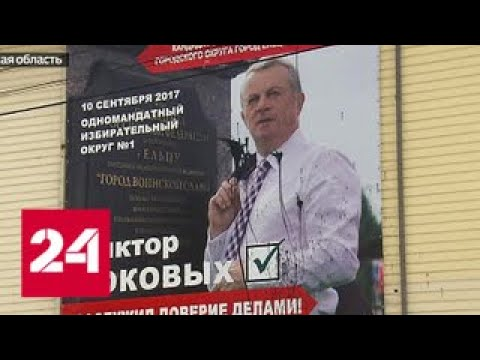 Напавший на журналистов экс-мэр Ельца пошел в депутаты