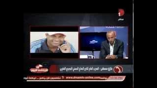 الحوار الكامل لمحمد فضل الله أستاذ التشريعات والقوانين الرياضية مع وائل رياض