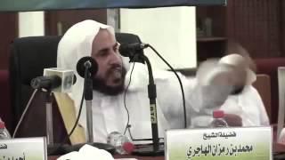 الشيخ محمد بن رمزان الهاجري يشن هجوماً على دعاة الثورات والفتن