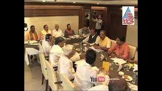 BJP Core Committee Meeting Shifted To BSY'S House Due To Mahadayi Protestors. | ಬೆದರಿದ್ರಾ ಬಿಎಸ್ ವೈ?