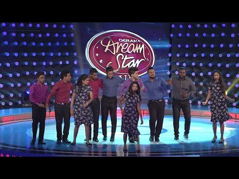 Dream Star Season 07 | Final 30 - 03rd Group ( 05-08-2017 )