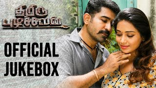 Thimiru Pudichavan - Official Jukebox