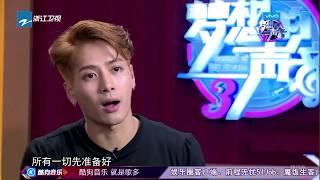 """Jackson Wang王嘉尔用rap改编《该死的温柔》崩溃到""""哭""""!《梦想的声音3》花絮 EP1 20181026 /浙江卫视官方音乐HD/"""