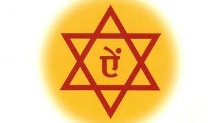 Durga Mantra - Jayanti Mangala Kali Bhadrakali... (with Sanskrit lyrics)