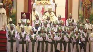 Ethiopan Ortodox Tewahido Mezmur (Aynu Zergbe)
