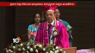Gitam University 8th Convocation Day | Venkaiah Naidu | Harish Rao | Medak | Rudraram | TS