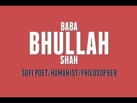 Song by Rabbi Shergill with Lyrics - Bulla Ki Jaana Maen Kaun...
