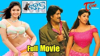 Madrasi - Boss - Full Length Telugu Movie - Nagarjuna - Nayana Tara