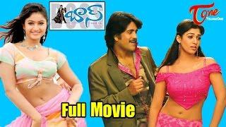 Ego - Boss - Full Length Telugu Movie - Nagarjuna - Nayana Tara
