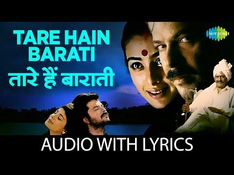 Tare Hain Barati with lyric   तारे हैं बाराती की बोल   Kumar Sanu   Jaspinder Narula