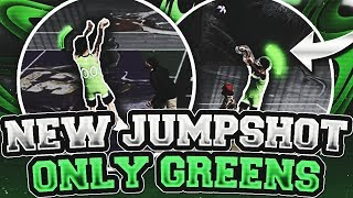 NEW BEST JUMPSHOT IN NBA 2K18 AFTER PATCH 7!