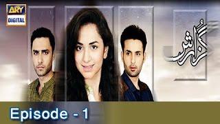 Download Guzarish Ep 01 - ARY Digital Drama 3Gp Mp4