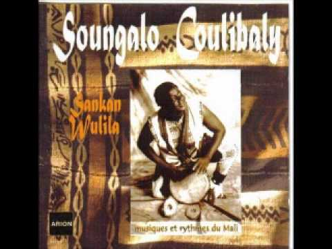 Soungalo Coulibaly - Amina ko (the prayer)