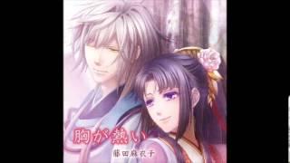Listen Fujita Maiko Hanabi Mp3 download Hanabi Fujita