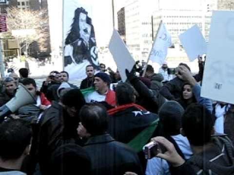 مظاهرات امام مقر الأمم المتحدة