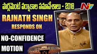 Rajnath Singh Responds on TDP MPs No Confidence Motion In Lok Sabha | Part 01 | NTV