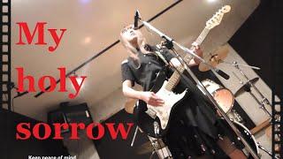 My holy sorrow -guitar version- / 橋本流兎(Ruto.Hashimoto) Japanese alternative rock singer song writer