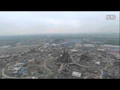 Shanghai Disneyland Drone Video June 2015