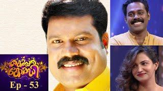 Thakarppan Comedy   EP- 53 - Senthil & Honey Rose to create an hailstorm on the floor