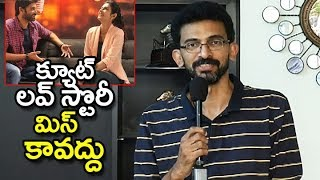 Sekar Kummala ABOUT Malliraava Telugu Movie | Sumanth | Akanksha Singh