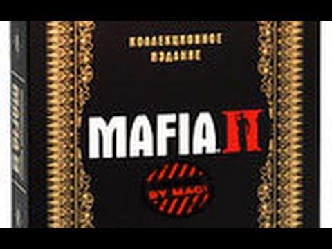 Коллекционное Издание Mafia 2
