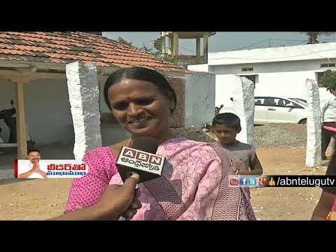 Bhongir TRS candidate Pailla Shekar Reddy   Leader Tho Mukha Mukhi   Full Episode