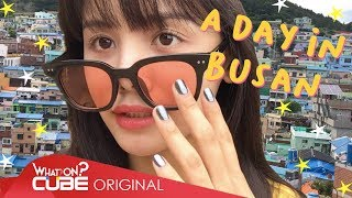 "?(SORN) - ""PRODUSORN Diary"" 017 : A Day In Busan"