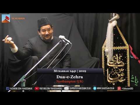 19th Muharram 1441   Molana Iqrar Raza Abadi   19 September 2019   Dua-e-Zehra   Northampton (UK)