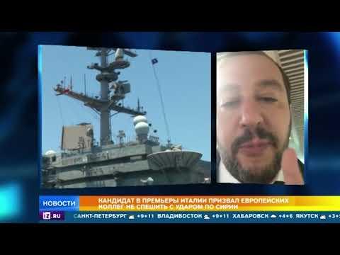 Трамп о ракетном ударе США по САР: Приготовьтесь как следует