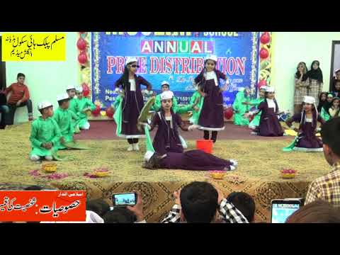 School Function Funny Qawali