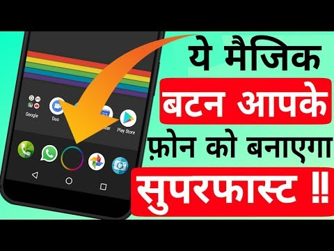 Secret Button on Android that nobody knows || By HIndi Tutorials