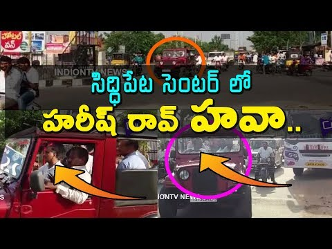 Harish Rao Inspects On Development Works In Siddipet | TS Political Updates | IndionTvNews