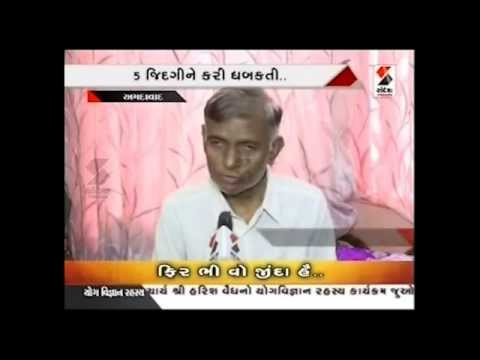 Women Gave Life by Donating Organs in Ahmedabad || Sandesh News