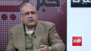 TAWDE KHABARE: Kabul Vows to Retaliate Amid Border Attacks