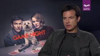 The cast of GAME NIGHT talks who they would invite to their own game nights