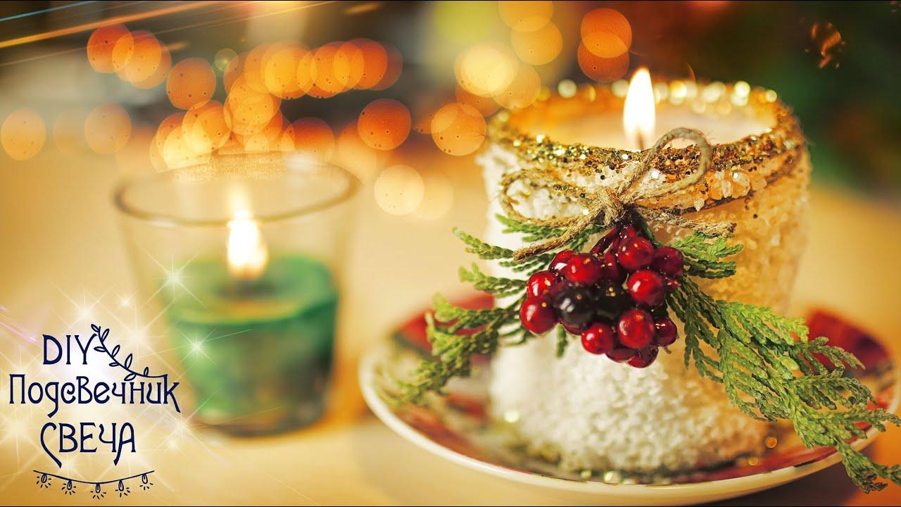 Как сделать новогодний аромат для дома