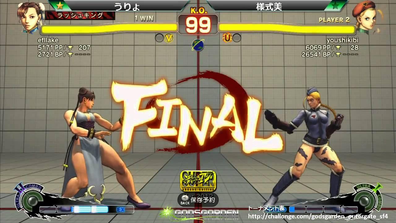 Outer Finals Uryo (Chun)