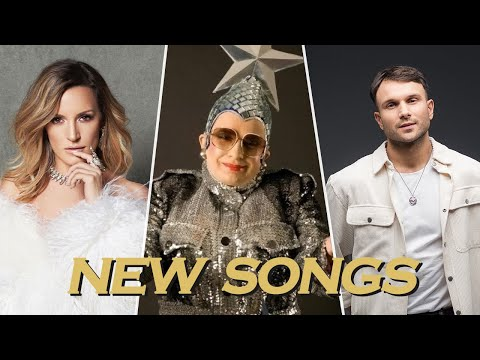 New Songs by Eurovision Artists (DECEMBER 2019)